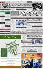 051fa25665ad018fa213b5f951729b64-urdu-news-pakistan-news.jpg