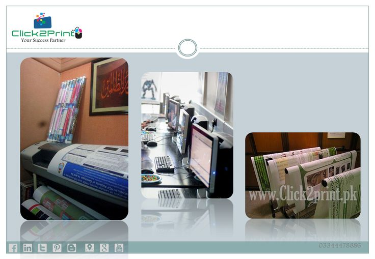 5b976f425afe9fc8fab6ba93a80bd7ab-online-printing-services-business-look.jpg