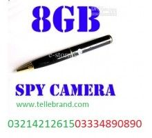 e41aba05d8edca0a17e64495dd5906bd-camera-prices-spy-devices.jpg