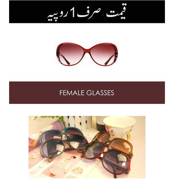 Buy in Rs 1 only at cheezmall