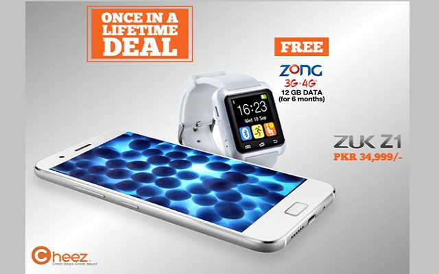 Cheezmall launches Lenovo Zuk Z1