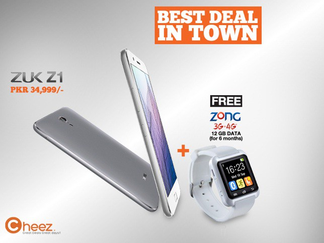 Cheezmall Launches Lenovo Zuk Z1 as partners with Mobicash and Zong